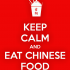 keep-calm-and-eat-chinese-food-27 (2)