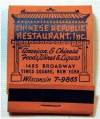 Chinese-Republic-Restaurant