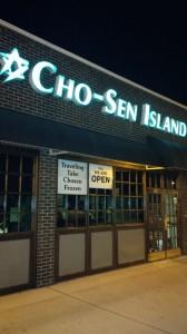 Cho-Sen3