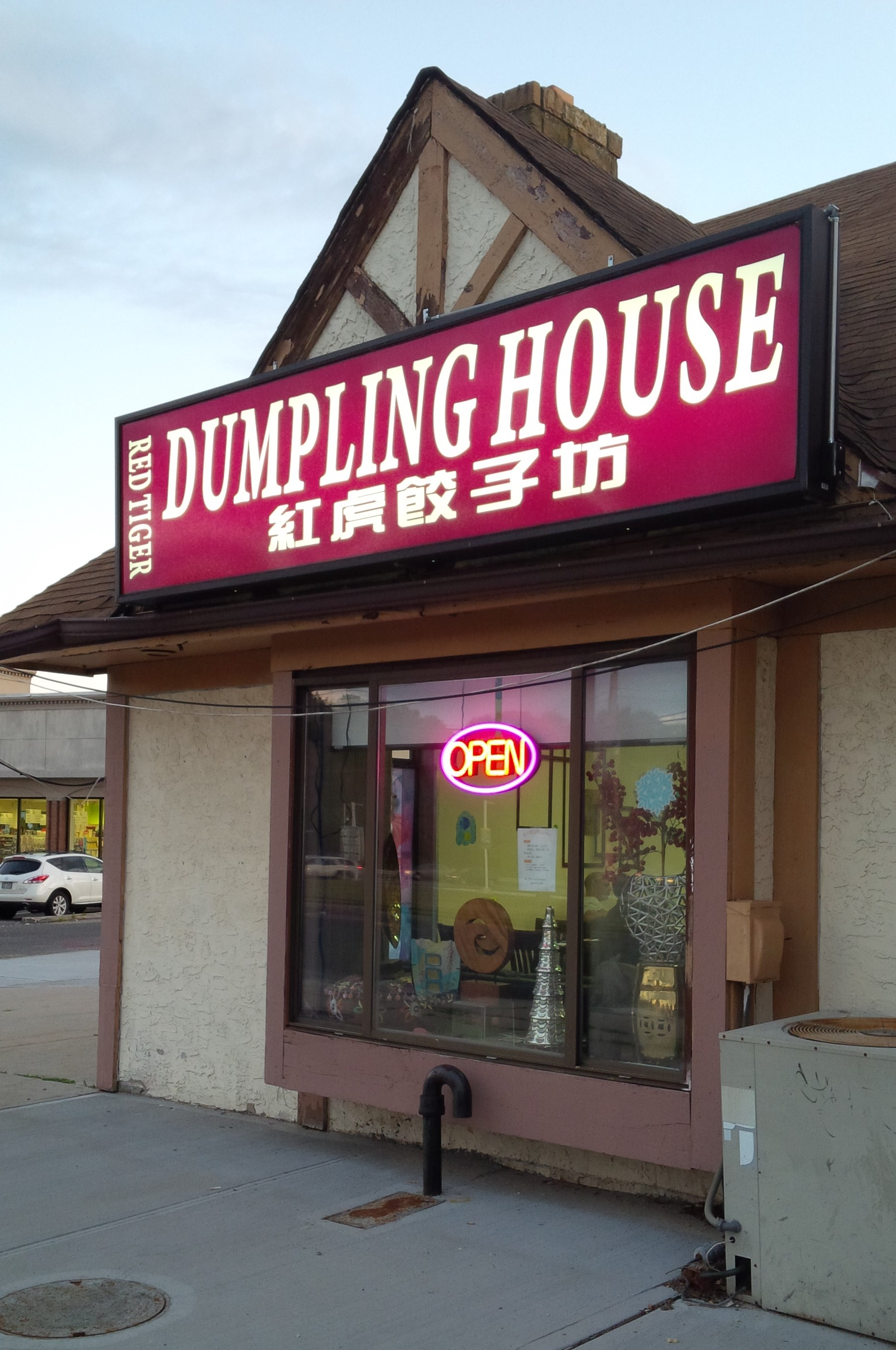 [REVIEW] Red Tiger Dumpling House, Stony Brook