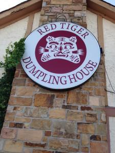 Red Tiger Dumpling House