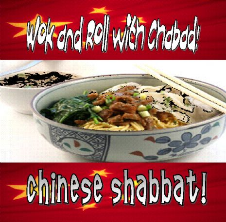 Shabbos recipe for sweet and sour shnitzel the chinese quest 1 teaspoon paprika chinese shabbat forumfinder Gallery