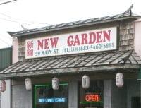 New-Garden-Chinese-Restaurant-Port-Washington