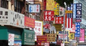 Chinese-food-Flushing
