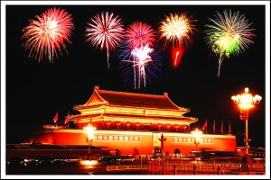 Ancient Chinese Invention Fireworks