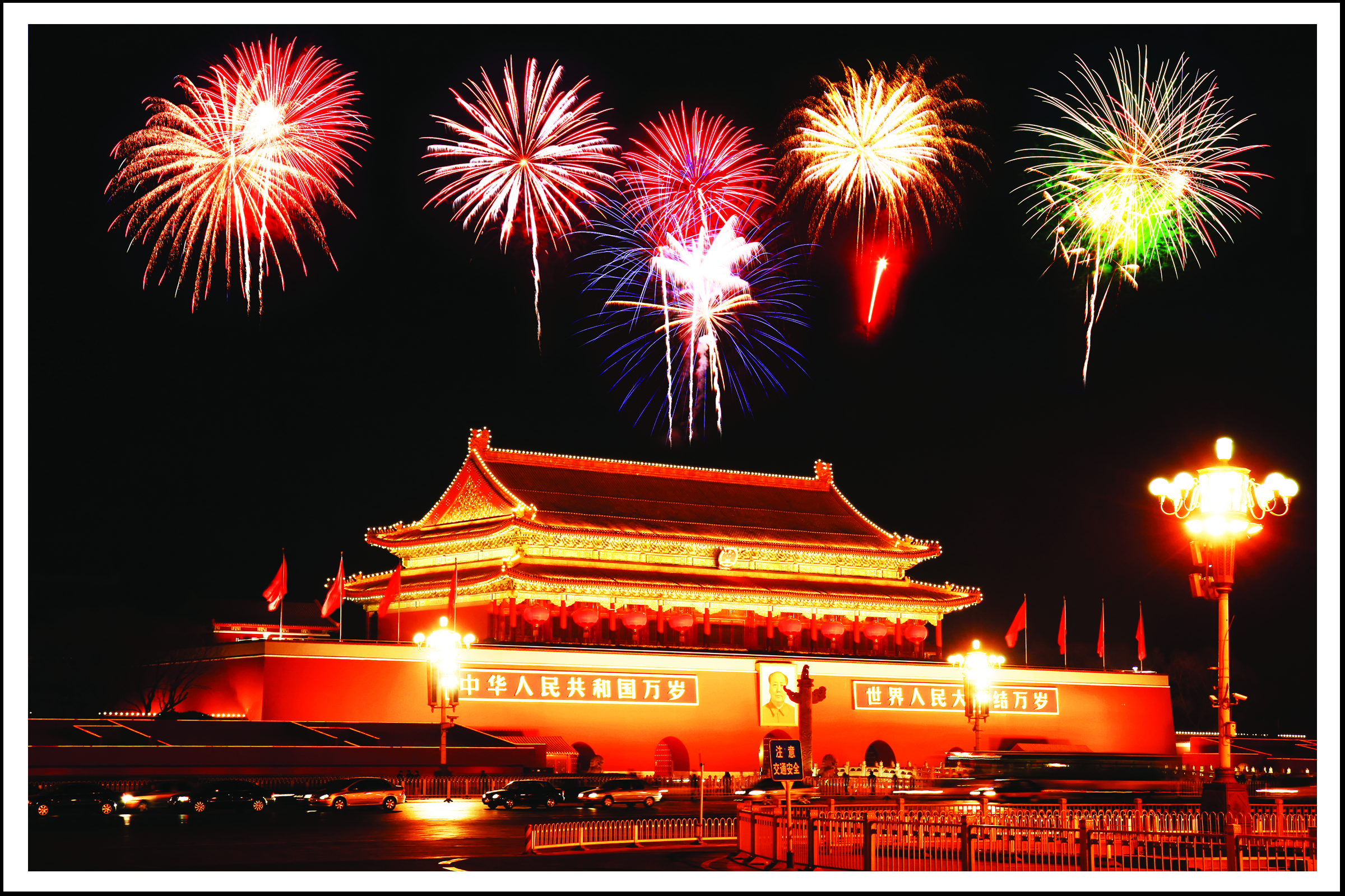 Ancient  Chinese Invention – Fireworks