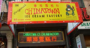 Chinatown Chinese Ice Cream Factory