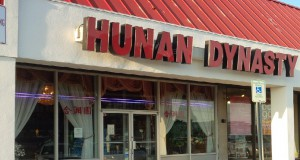 Hunan Dynasty Levittown New York