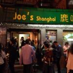 Joe's Shanghai in Manhattan New York City