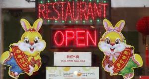 Chinese American Restaurant