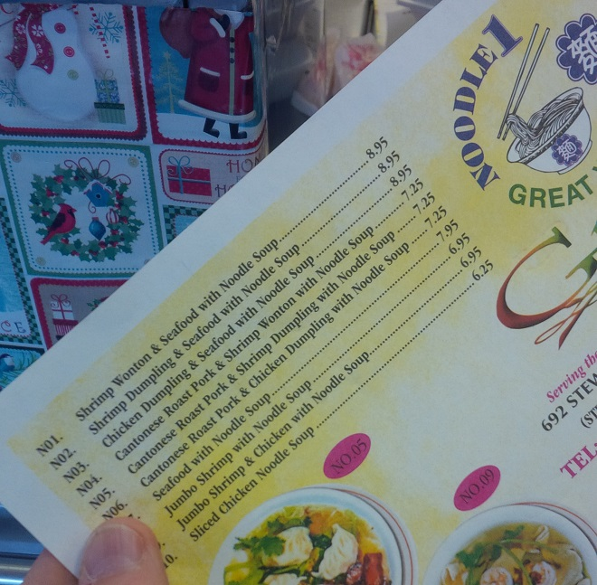 The Great Wall\'s Super Secret Soup Menu | The Chinese Quest
