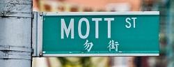 Mott Street Sign