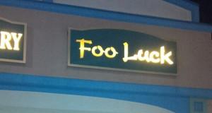 Foo Luck Chinese Restaurant, Commack NY