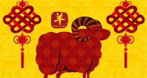 Sheep Year Chinese New Year