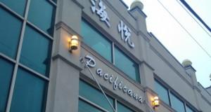 Pacificana Restaurant, Brooklyn, NY