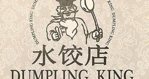 The Dumpling King - Mini Mee