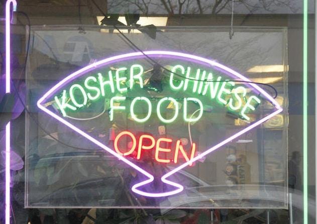 """""""K"""" is for Kosher #AtoZChallenge @AprilA2Z"""
