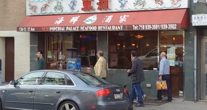 New-Imperial-Palace-Seafood-Restaurant-II