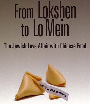 jews-love-chinese-food