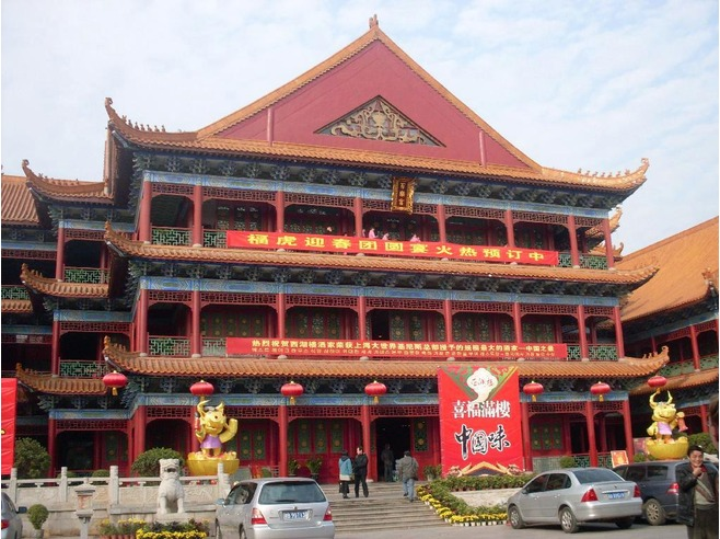 West-Lake-Chinese-Restaurant