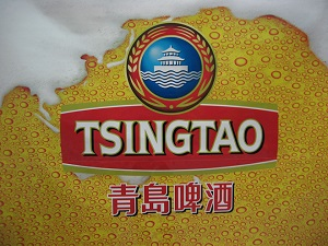 tsingtao-beer-label