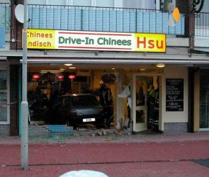 A Drive Through Chinese Restaurant | The Chinese Quest