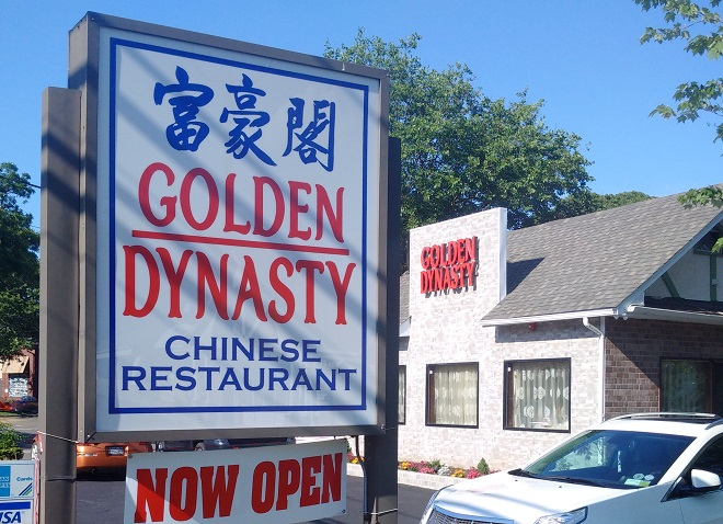 [REVIEW] Golden Dynasty, St. James, NY