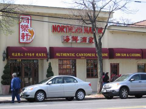 Northern-Manor-Chinese-Restaurant