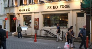 werewolves-london-lee-ho-fook