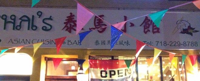 Thai-Asian-Cuisine-Grand-Opening