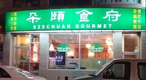 Szechuan-Gourmet-Flushing-Exterior