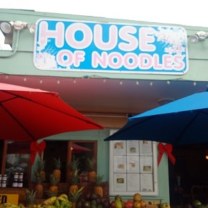 House-of-Noodles