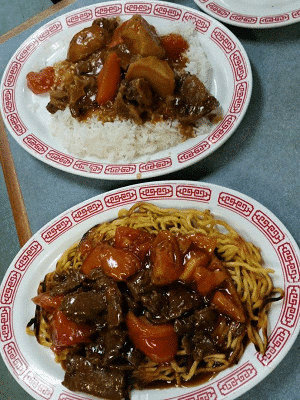 69-Bayard-Chinese-Food
