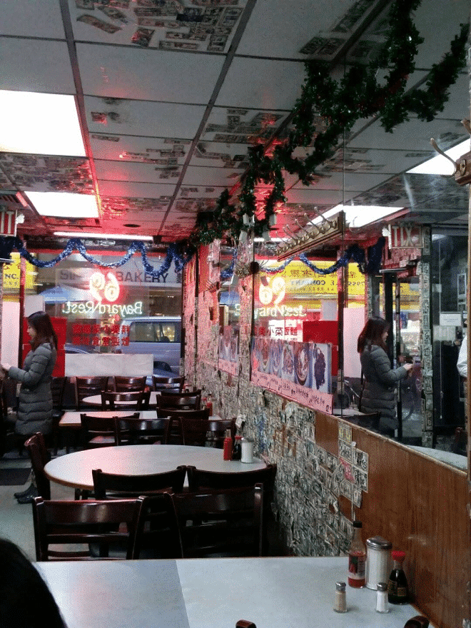 69-Bayard-Chinese-Restaurant-Interior