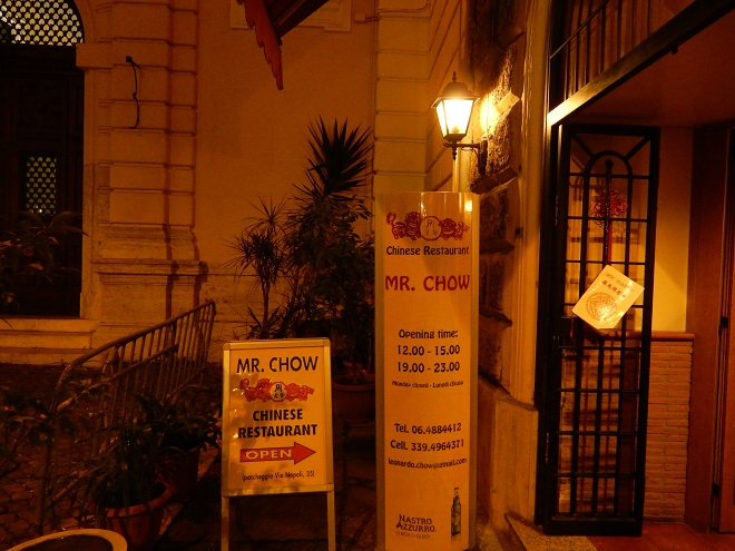Mr-Chow-Chinese-Restaurant