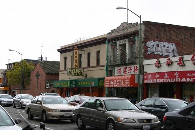 Joy Luck Restaurant – Big Surprise in Little China