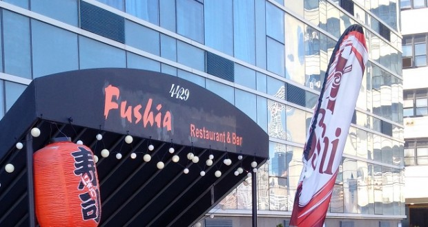 Fushia-Restaurant-Long-Island-City