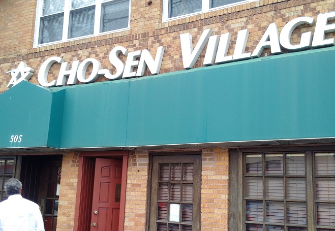 Let My People Go — To Cho-Sen Village