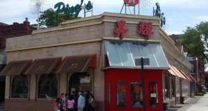 Pings-Chinese-Restaurant-Elmhurst-New-York