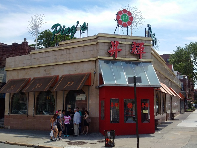 """Ping's"" Chinese Restaurant – Name That Dim Sum!"
