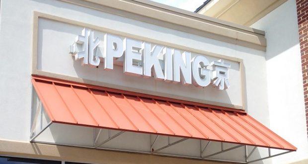 Peking-Chinese-Restaurant-Sign