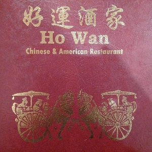 ho-wan-menu