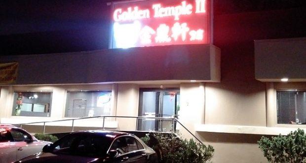 golden-temple-ii-syosset