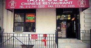 good-chinese-restaurant