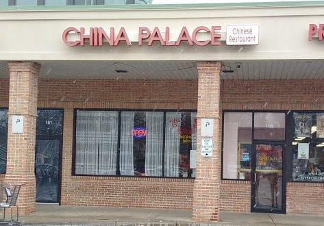 China-Palace-Glen-Cove