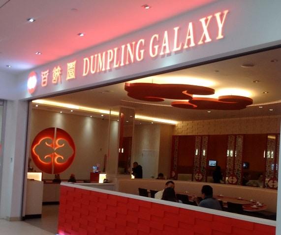 Dumpling-Galaxy-Chinese-New-Year