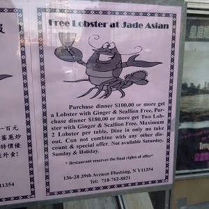 free-lobster-jade-asian