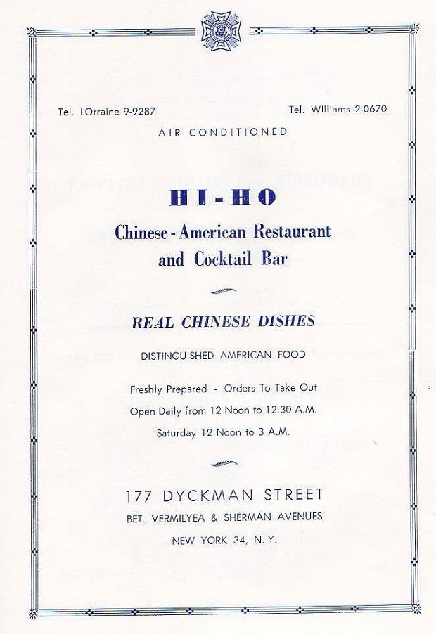Hi-Ho-Chinese-Restaurant-Menu