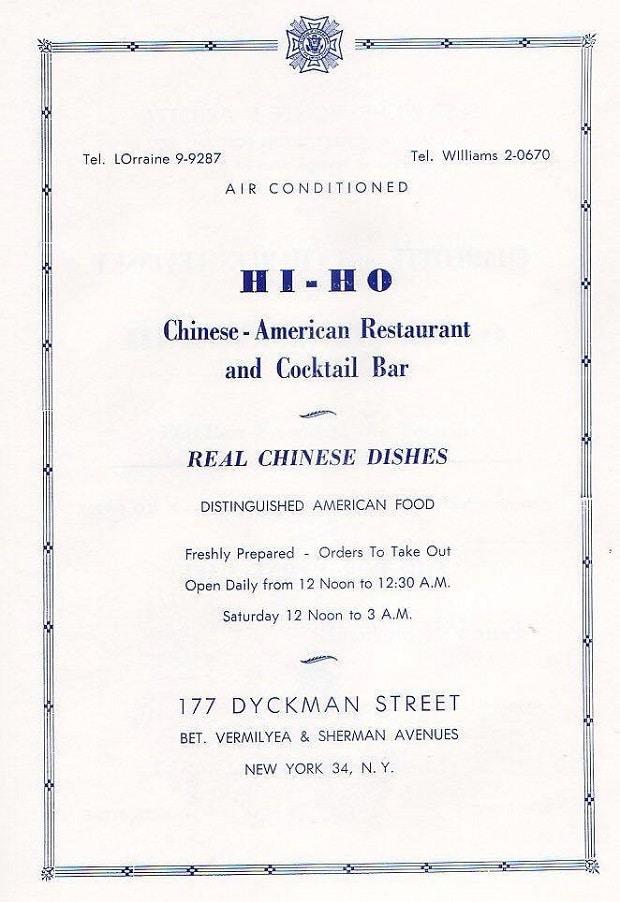 Hi-Ho-Chinese-Restaurant-Menu