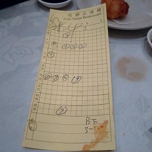 jade-asian-dim-sum-orders